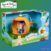 Ben & Holly Wise Old Elf's Helicopter & Figure