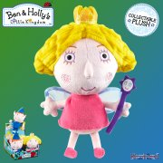 Ben & Holly's Little Kingdom 15cm Collectable Plush - Princess Holly