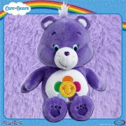 Care Bears Bean Bag 8in Plush - Harmony Bear