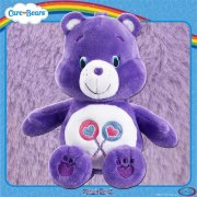 Care Bears Bean Bag 8in Plush - Share Bear