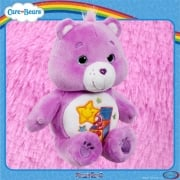 Care Bears Bean Bag Plush Surprise Bear