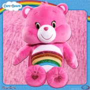 Care Bears Sing-a-Long - Cheer Bear