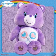 Care Bears Sing-a-Long - Share Bear