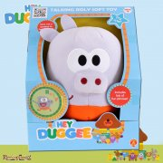 Hey Duggee Squirrel Club Soft Toys - 20cm Talking Roly the Hippo with Badge