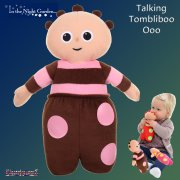 In the Night Garden 22cm Talking Tombliboo - Ooo Soft Toy