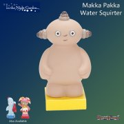 In the Night Garden Makka Pakka Water Squirter