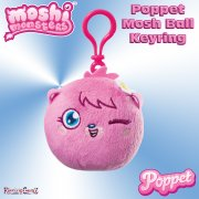 Moshi Monsters Poppet Mosh Ball Keyring Plush