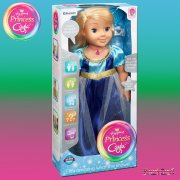My Friend Cayla My Friend Princess Cayla Interactive Doll