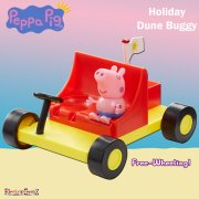 Peppa Pig Holiday Dune Buggy with George Figure