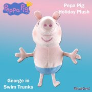 Peppa Pig Holiday Time Supersoft Plush Collectable - George in Swim Trunks