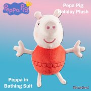 Peppa Pig Holiday Time Supersoft Plush Collectable - Peppa in Bathing Suit