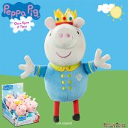 Peppa Pig Once Upon a Time 7in Supersoft Plush - Riches George