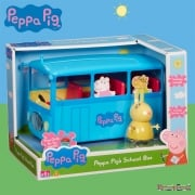 Peppa Pig School Bus with Sound & Rebecca Rabbit Figure