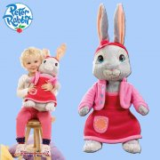 Peter Rabbit - Lily Bobtail 17in Giant Plush